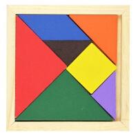 七巧板 木制七巧板积木智力拼图 幼儿园小学生儿童比赛拓展玩具