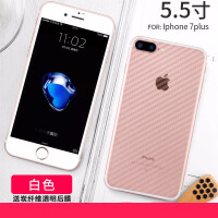 苹果7plus钢化膜卡通可爱全屏女苹果8全覆盖全包边iphone7钢化膜7p彩膜全身贴i7前后iph