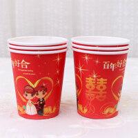 加厚结婚庆用品婚宴一次性红色纸杯婚礼喜庆敬茶杯水杯喜杯子大全