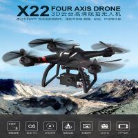 有摄像头的无人机拍照飞机高清专业大型高清航拍3D电调云台双GPS智能户外飞行器无刷 3D云台电调无刷飞行器 4K双GP