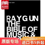 RAY GUN独立另类音乐杂志记The Bible of Music and Style
