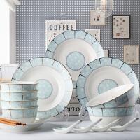 【优选】碗碟套装家用组合欧式景德镇骨瓷餐具碗盘碗筷中式吃饭陶瓷碗盘子