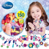 迪士尼冰雪奇缘儿童手工串珠玩具手工diy女孩穿珠子玩具 3岁益智 迪士尼冰雪串串珠150颗装