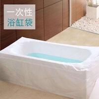 旅行一次性泡澡袋洗澡袋浴缸套木桶袋子SPA塑料浴缸膜沐浴袋