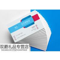 名片设计制作名片双面印刷PVC卡片定制特种纸名片设计公司创意二维码明片打印宣传卡订做