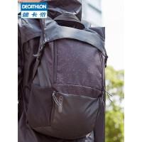 迪卡侬运动双肩包电脑背包书包男女健身包旅行包休闲商务KIPT