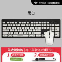 键盘鼠标套装 2018新款KM5808薄无线键盘鼠标套装静音笔记本电脑游戏无线键鼠可爱 黑白