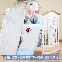 婴儿床实木欧式多功能白色宝宝bb床摇篮床新生儿拼接大床zf03