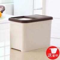塑料储装米箱 面粉防虫防潮加厚带推拉盖20斤10kg厨房密封桶抖音 999米桶