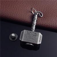 金属实心雷神之锤钥匙扣 霸气男士创意可旋转锤子钥匙链挂件礼品