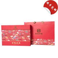 【如水】 梦想礼盒 中秋礼盒年货礼盒坚果干果炒货零食1.25kg