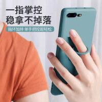 苹果8plus手机壳iPhone8plus液态7P硅胶iPhone6splus/7/8p全包防摔6s超薄6p指环带支架车