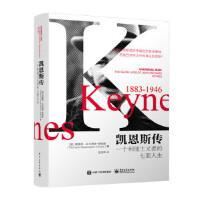 【二手旧书九成新】凯恩斯传:一个利他主义者的七面人生[英] 理查德达文波特-海因斯(Richard Davenport