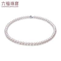六福珠宝珍珠项链妈妈款气质淡水珍珠女锁骨925银链正品F87DSN001