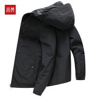 【限时抢购到手价:214】高梵2019男短款冬季新款夹克