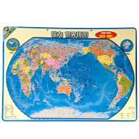 磁力世界地图拼图2-3岁磁力贴片儿童益智玩具男孩中小学生磁性地理政区地形图宝宝智力开发(超大加厚版)
