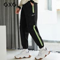 【特价】GXG男装 2021春季宽松直筒长裤休闲裤束腿裤GY102386GV