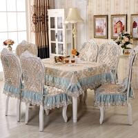 欧式餐桌布椅套椅垫套装餐椅垫布艺田园长方形桌布家用椅子罩定制 欧式 浅蓝