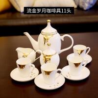 欧式美式家居样板房陶瓷咖啡具套装 英式下午茶具 家用托盘装饰品 11件