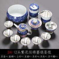 鎏银功夫茶具套装镶银茶具家用中式纯银泡茶器茶壶盖碗陶瓷礼盒装