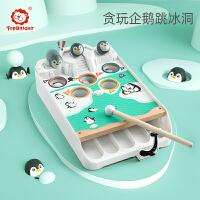 特宝儿 幼儿童迷你桌球小台球企鹅破冰益智亲子游戏男孩女宝宝玩具