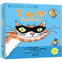艾略特诗歌双语绘本(全5册)森林鱼童书