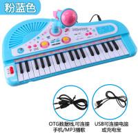 电子琴 儿童可充电音乐拍拍鼓电子琴婴儿童早教玩具小钢琴男女孩01-2-3岁电子琴玩具