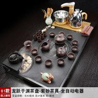 【优选】乌金石茶盘茶具套装家用简约紫砂功夫茶台全自动四合一电磁炉 30件