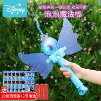 迪士尼冰雪奇�2��庸�主魔法棒吹泡泡�C�光玩具�和�泡泡音���