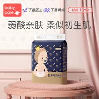 babycare纸尿裤皇室弱酸亲肤宝宝尿裤超薄透气婴儿尿不湿M码-25片/包