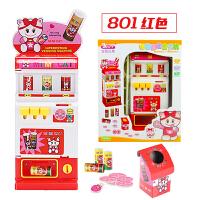 玩具饮料机 自动售货机玩具仿真会说话饮料贩卖机儿童过家家声光男孩女售卖机 红色 无声光801