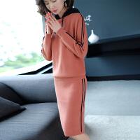 2018秋冬新款女装长袖针织连衣裙两件套韩版秋季打底毛衣套装裙子 均码 (90-140斤)