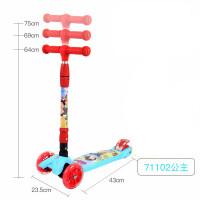 冰雪奇缘儿童滑板车可升降小孩摇摆车闪光轮童车2岁3到10岁