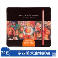 【Marco马可】专业美术雷诺阿铁盒24色油性彩色铅笔3100-24TN
