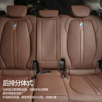 宝马X1坐垫套全包座垫四季通用座椅套新X1内饰改装X2汽车坐垫夏季