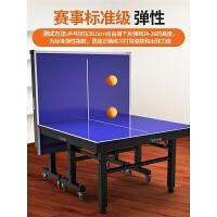乒乓球桌家用乒乓球台可折叠式标准室内飞尔顿可移动案子