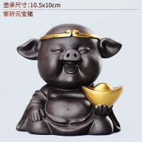 【优选】功夫茶具配件茶玩紫砂茶宠摆件物茶宠物小猪可养个禅意可爱性创意