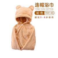 婴儿浴巾斗篷儿童宝宝新生儿洗澡毛巾带帽纯棉纱布珊瑚绒柔软浴袍