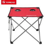 【限时抢购:43元】探路者折叠桌 户外露营野外可折叠桌ZEAF80201