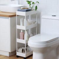 卫生间落地式置物架厕所浴室洗衣液收纳洗手间放东西浴缸脸盆架子 浴室小推车--4层