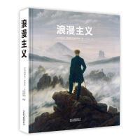 【二手旧书8成新】浪漫主义 玛丽亚・特蕾莎・卡拉乔洛 北京美术摄影出版社 9787805018867