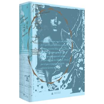 河流之声(pdf+txt+epub+azw3+mobi电子书在线阅读下载)