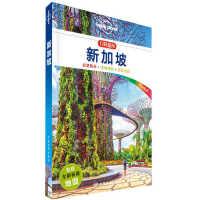 LP新加坡 孤独星球Lonely Planet口袋指南系列-新加坡(口袋版)