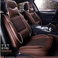 CAR欧美范皮革 汽车座垫 冰丝汽车坐垫 新款夏季四季座垫套子座套内饰用品