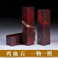 桂林鸡血石方形手工篆刻书法收藏礼品姓名闲章篆刻定制一物一图