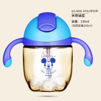 宝宝学饮杯ppsu水杯子儿童吸管杯防摔6-18个月幼婴儿喝水壶