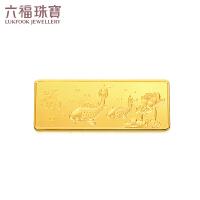 六福珠宝20克足金金条吉庆有鱼[蓄值金条]投资黄金计价HNG80201B