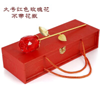 水晶玫瑰花情人节礼物送女友创意生日礼品女生送儿童情人节礼物