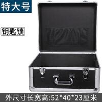 带锁上有锁的贵重物品收纳盒可以储物密码箱隐私保险箱小铁盒子柜