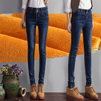 【拒绝套路,底价包邮】女先生加绒牛仔裤女式中腰显瘦大码潮流女裤铅笔裤长裤